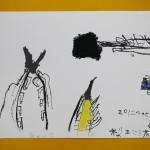 2012年4月7日(土) はしペン天国「何かを持つ自分の手」