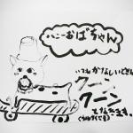 2013年9月21日(土)  「くつを描いて、くつに感謝しよう」