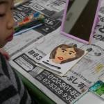 2017年1月15日(日)「豆色紙に描こう(自画像と手)」