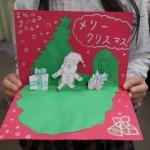 2017年12月18日(月)「とびだすクリスマスカード」