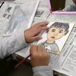 2019年1月8日(火)「豆色紙に描く自画像」