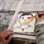 2019年1月10日(木)「豆色紙に描く自画像」
