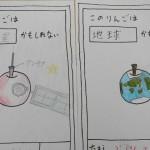 2020年2月12日(水)「キャンバスに描こう(自由課題)」